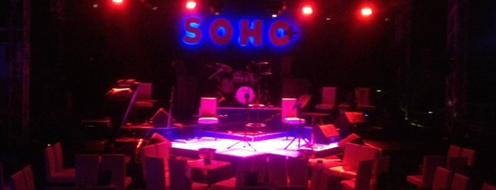 Soho+ is one of İzmir.