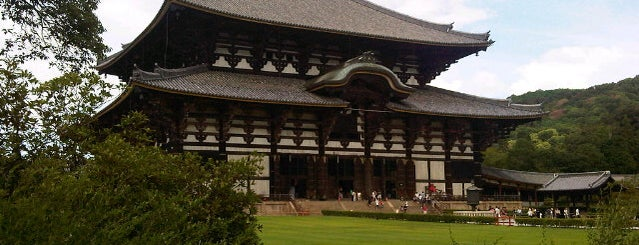 Todaiji Museum is one of Yohan Gabriel : понравившиеся места.