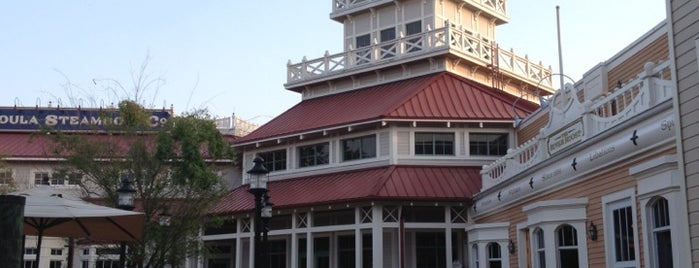 Boatwright's Dining Hall is one of Disney Dining.