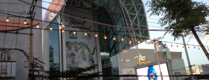 เซ็นเตอร์พ้อยท์ ออฟ สยามสแควร์ is one of Thailand.