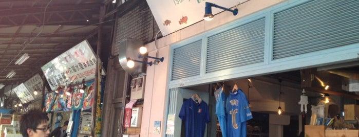 Tsukiji Paradiso is one of Locais salvos de Hide.
