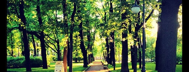 Mikhailovsky Garden is one of Sight-Seeing in SPB.