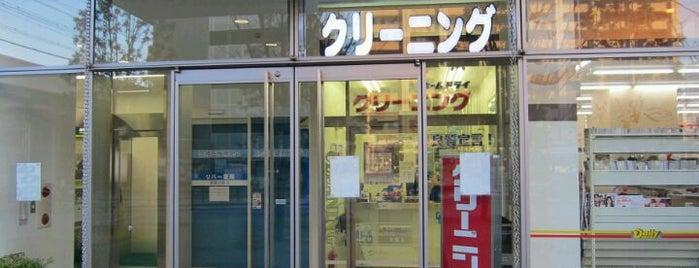 ホームドライ 武蔵小杉店 is one of 武蔵小杉再開発地区.