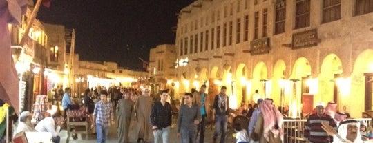 Souq Waqif is one of Exploring Doha (الدوحة).