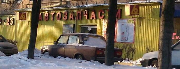 Авто 49 is one of สถานที่ที่ Антон ถูกใจ.