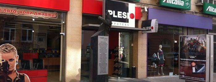 Plesio is one of Orte, die Mila gefallen.