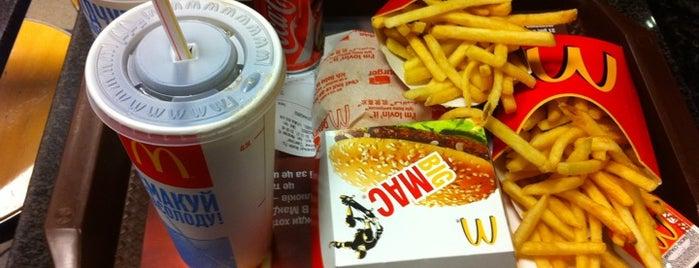 McDonald's is one of Максимさんのお気に入りスポット.