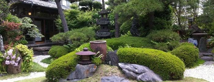いぶすき 秀水園 is one of 宿.