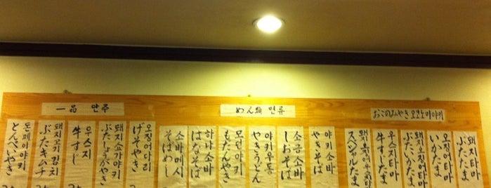 はな is one of Seung-Hwanさんの保存済みスポット.