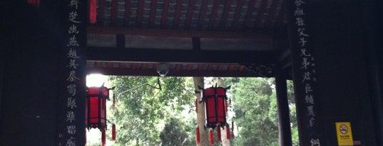 Wuhou Shrine is one of Chengdu 2015.