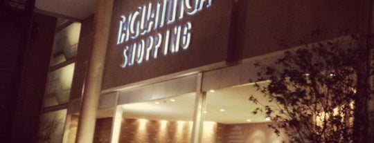 Taguatinga Shopping is one of Tempat yang Disimpan Evandro.