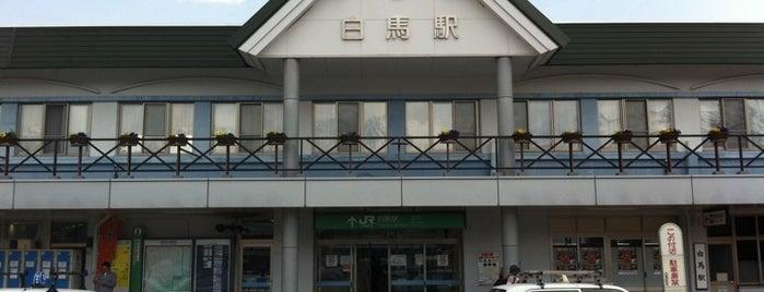 Hakuba Station is one of Sigeki: сохраненные места.