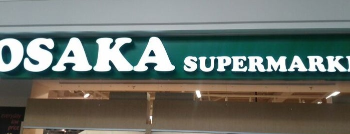Osaka Supermarket 大阪超級市場 is one of Vancouver.