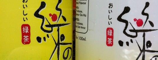 Ázsiai Ízek Koreai és Japán Élelmiszerbolt és Ételbár is one of hidden budapest.