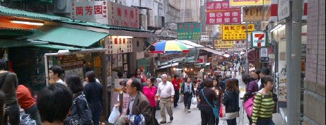 Graham Street 嘉咸街 is one of 101个宿位,在香港见到你死之前 - 101 places in Hong Kong.