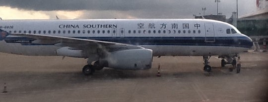 Haikou Meilan International Airport (HAK) is one of My airports.