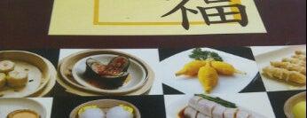 Da Jia Fu (大家福) Restaurant is one of Jakarta, Indonesia.