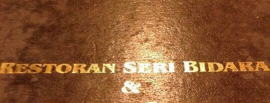 Restoran Seri Bidara is one of THE Z WORLD : понравившиеся места.