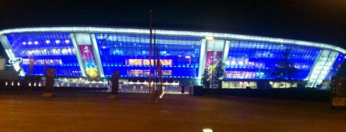 Міжнародний аеропорт «Донецьк» ім. С. Прокоф'єва / Donetsk Sergey Prokofiev International Airport (DOK) is one of Airports - Europe.