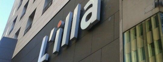 L'illa Diagonal is one of Barcelona.