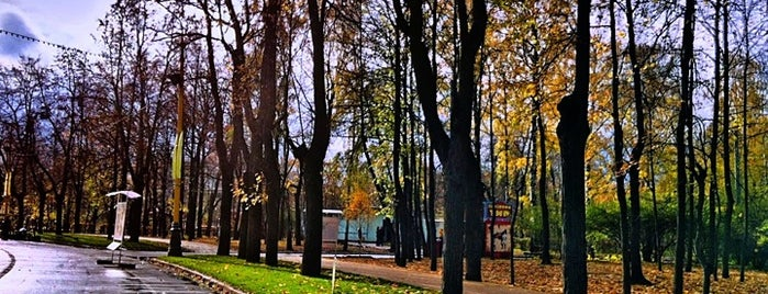 Sokolniki Park is one of Moscow, I Love U!.