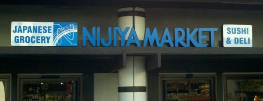 Nijiya Market is one of USA Los Angeles.