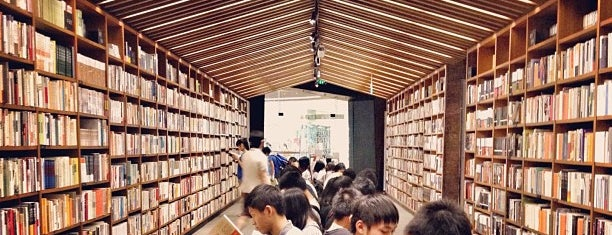 方所 Fangsuo Commune is one of Lugares favoritos de Jane.