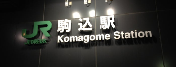 Komagome Station is one of Tokyo JR Yamanote Line.