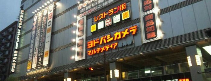 Yodobashi-Kichijoji is one of Orte, die Chieko gefallen.