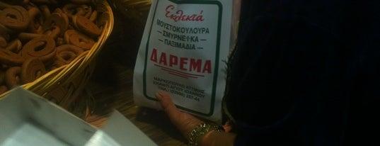 Αρτοποϊία Δαρεμά is one of สถานที่ที่ Bora ถูกใจ.