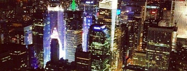 86th Floor Observation Deck is one of NY To Do.