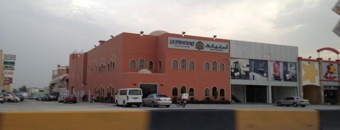 Isfahani Restaurant is one of Bahrain - Best Restaurants.