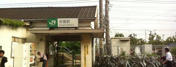 Anzen Station is one of JR 미나미간토지방역 (JR 南関東地方の駅).