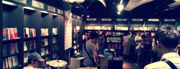 勤美誠品綠園道店 Eslite Bookstore is one of Taichung.