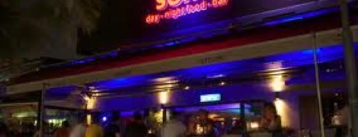 Soho Bar is one of Top 10 nightlife places.