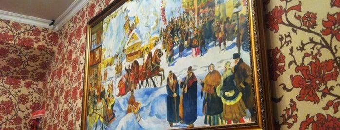 Коляда is one of Свежие «Ведомости» в заведениях НОВОСИБИРСКА.
