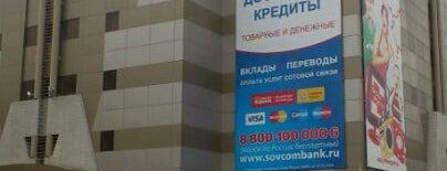 """ТЦ """"НК Сити"""" is one of Russia Fun."""