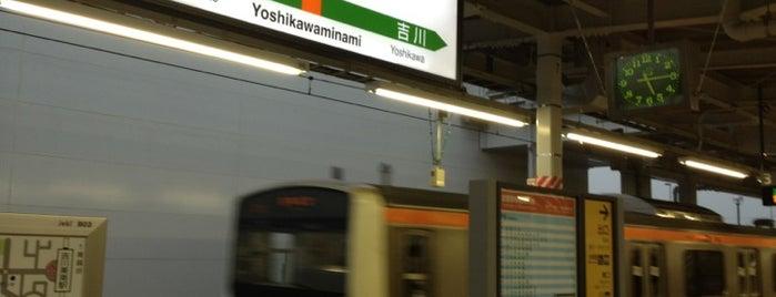 Yoshikawaminami Station is one of JR 미나미간토지방역 (JR 南関東地方の駅).