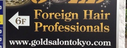gold salon is one of Tracey : понравившиеся места.