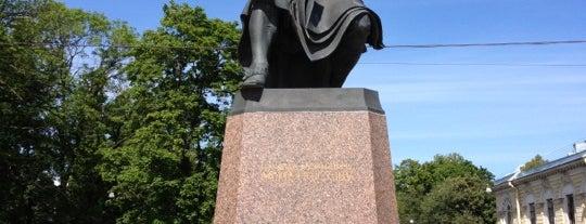 Памятник М.В. Ломоносову is one of Tempat yang Disukai Денис.