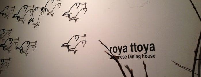 roya ttoya is one of 상수 혹은 합정 그리고 망원.