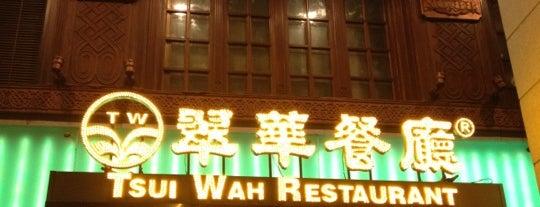 Tsui Wah Restaurant is one of Orte, die Jiayue gefallen.