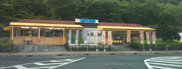 本郷PA(下り) is one of Orte, die Shigeo gefallen.