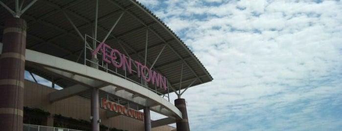 AEON Town is one of Tempat yang Disukai ZN.