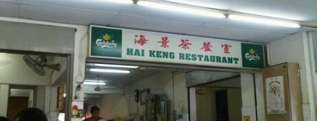 Hai Keng Restaurant (海景茶餐室) is one of Eateries in Selangor & KL.