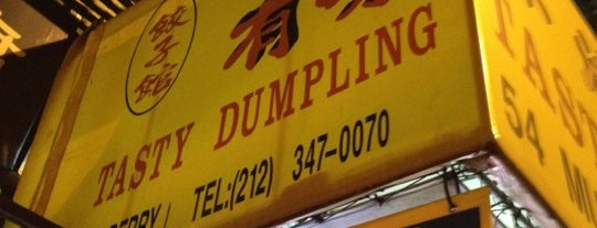 Tasty Dumpling is one of New York.