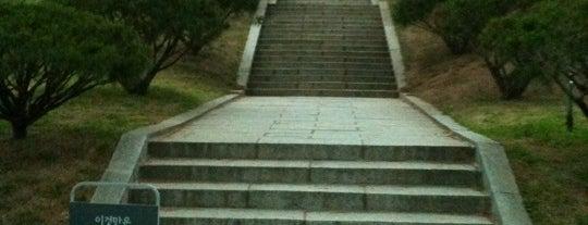 효창공원 is one of 소은 님이 좋아한 장소.