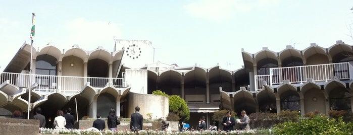 ゆかり文化幼稚園 is one of 丹下健三の建築 / List of Kenzo Tange buildings.