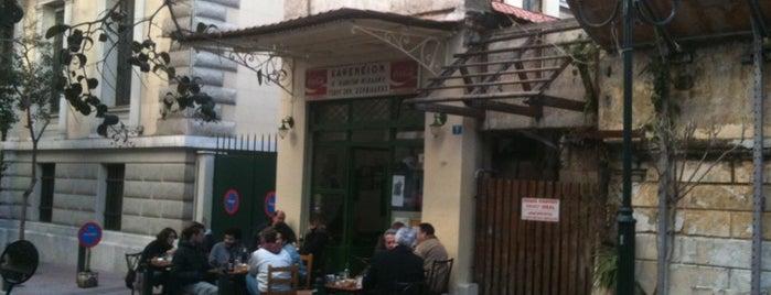 Καπετάν Μιχάλης is one of WannaEaT.