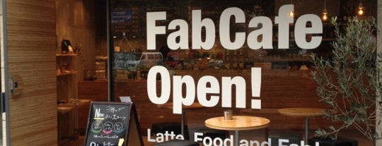 FabCafe is one of カフェ.